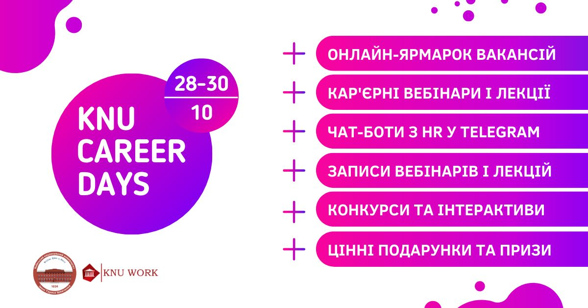 knu-career-days-28-30-10-2020
